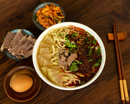 about Lanzhou beff noodles